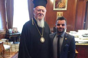 Ο Πατριάρχης Βαρθολομαίος δέχθηκε τον Ιμβριώτη μικρόσωμο Πρωταθλητή με τις μεγάλες επιδόσεις και την μεγάλη καρδιά