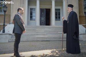 Ο Αρχιεπίσκοπος Αμερικής εκ βαθέων στο Euronews: «Αφήνω την καρδιά μου στην Κωνσταντινούπολη»