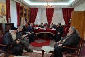 Kοινή Συνεδρίαση των Μητροπολιτών της Θεσσαλίας