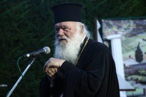 Tο μήνυμα του Αρχιεπισκόπου για την παγκόσμια ημέρα κατά των ναρκωτικών