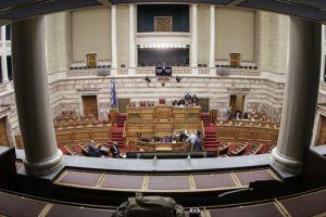 Κατατέθηκε στη Βουλή ο νέος ποινικός κώδικας- Καταργούνται βλασφημία θρησκειών και περιύβριση νεκρών