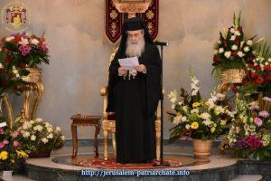 Αποφάσεις Ιεράς Συνόδου του Πατριαρχείου Ιεροσολύμων