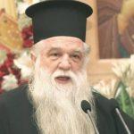 «Κραυγή αγωνίας»Νο24 από τον Σεβ. π. Καλαβρύτων κ. Αμβροσίου: Το κατηγορώ των πιστών εναντίον των Σεβ .Ιεραρχών και του ιερού κλήρου