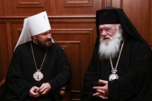 Στο Συνοδικό Μέγαρο της Εκκλησίας της Ελλάδος βρέθηκε σήμερα ο Μητροπολίτης Βολοκολάμσκ Ιλαρίωνας, ο οποίος επισκέπτεται την Ελλάδα.