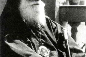 Σαράντα χρόνια από την Κοίμηση του Μητροπολίτη Θεσσαλονίκης Παντελεήμονος Α' [Παπαγεωργίου] (1902 – 14 Ιουνίου 1979)