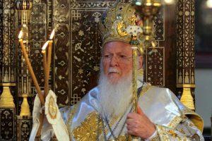 Τα Ονομαστήρια του Οικουμενικού Πατριάρχη