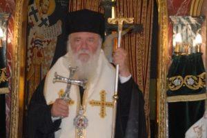 Στο Μονή του Οσίου Πορφυρίου τα ονομαστήρια του Αρχιεπισκόπου Ιερωνύμου