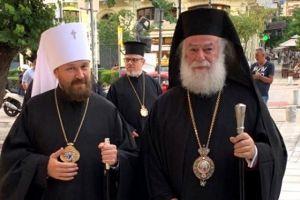 Συνεχίζει τις επαφές ο Σεβ. Βολοκολάμσκ Ιλαρίων-Συνάντηση με τον Πατριάρχη Αλεξανδρείας στη Θεσσαλονίκη