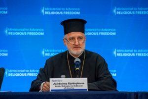 Ο Αρχιεπίσκοπος Ελπιδοφόρος για προαγωγή θρησκευτικής ελευθερίας και τη Χάλκη