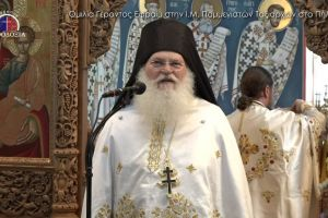 Ο αεικίνητος Γέροντας Εφραίμ για τον Άγιο Νικόδημο τον Αγιορείτη