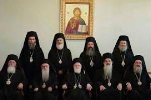 Η Ιερά Επαρχιακή Σύνοδος της Εκκλησίας Κρήτης για την Dr. Suzanne Eaton