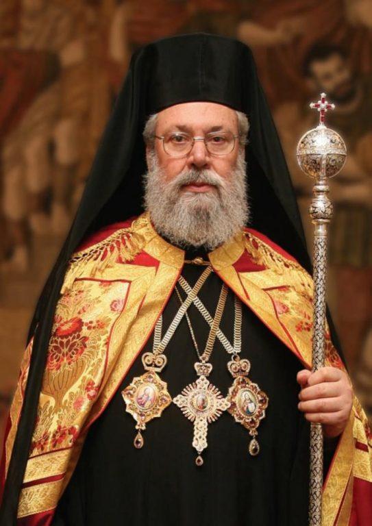 You are currently viewing Αρχιεπίσκοπος Κύπρου: Ολοι να δώσουν τον «καλό εαυτό» τους στις εκλογές για νέο Μητροπολίτη Κιτίου