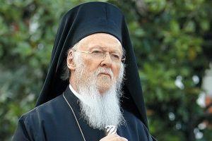 Ο Οικουμενικός Πατριάρχης τίμησε την ημέρα Ανεξαρτησίας των ΗΠΑ