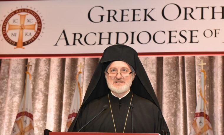 Αρχιεπίσκοπος Αμερικής: Επιτροπή εξεύρεσης νέου προέδρου στη Θεολογική Σχολή Τιμίου Σταυρού