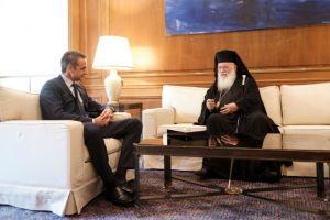 Ο Κυριάκος Μητσοτάκης «έγραψε» για τη συνάντηση με τον Αρχιεπίσκοπο Ιερώνυμο