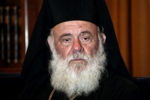 Ο Αρχιεπίσκοπος για τα θύματα στη Χαλκιδική