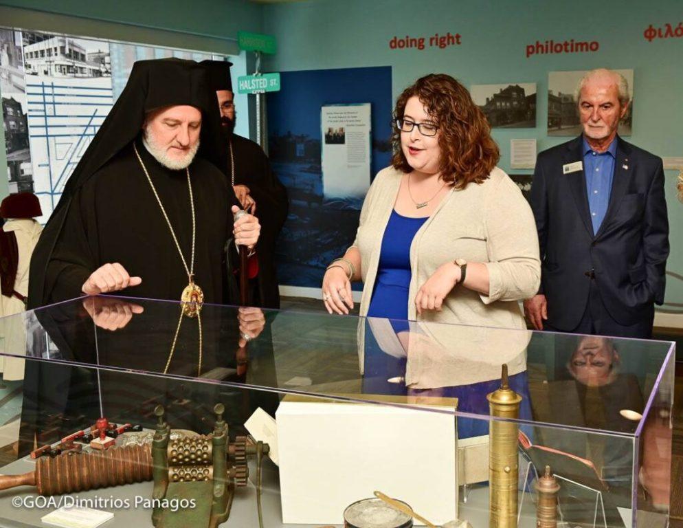 Στο Μουσείο Ελληνισμού του Σικάγο ο Αρχιεπίσκοπος Αμερικής Ελπιδοφόρος