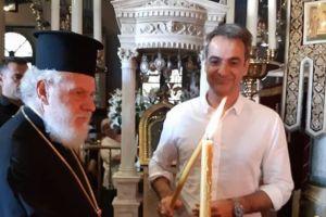 Στον Εσπερινό στη Μεγαλόχαρη της Τήνου ο Κ. Μητσοτάκης -Θερμή υποδοχή από Δωρόθεο