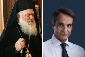 Επικοινωνία Μητσοτάκη- Ιερωνύμου: Η Εκκλησία ακολουθεί τις υποδείξεις των αρχών