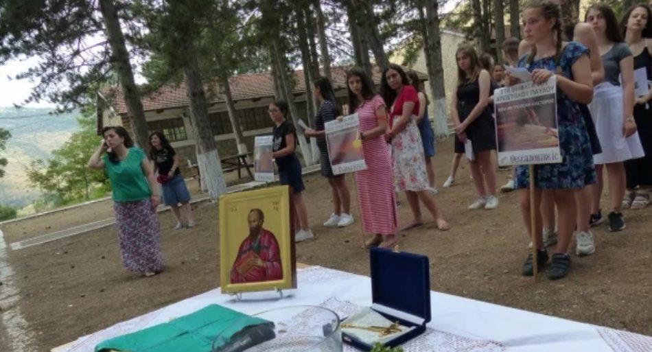 Αγιασμός στην Κατασκήνωση της Μητροπόλεως Καστοριάς