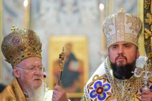 Γραφείο επικοινωνίας Οικουμενικού Πατριαρχείου : Δεν λάβαμε κανένα αντάλλαγμα για την Αυτοκεφαλία στην Ουκρανία