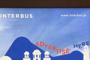 Επιστολή – Παρέμβαση του Κισάμου Αμφιλοχίου : Αφαιρέθηκαν οι Σταυροί από αφίσες στον αερολιμένα Χανίων