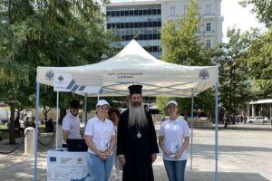 Η Αρχιεπισκοπή Αθηνών και οι ψηφιακές υπηρεσίες στην Πλ. Συντάγματος
