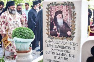16 χρόνια χωρίς  τον  Θεσσαλονίκης Παντελεήμονα τον Β ´(Χρυσοφάκη)