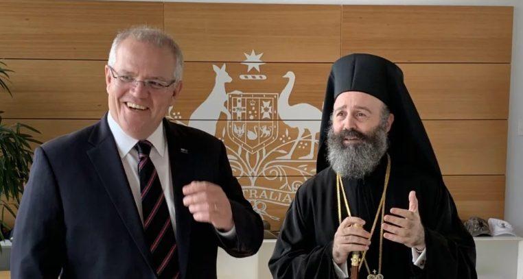 Ο Αυστραλίας Μακάριος Μακάριος με τον Πρωθυπουργό της Αυστραλίας Scott Morrison