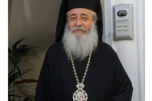 Εκοιμήθη ο Μητροπολίτης Φθιώτιδος, Νικόλαος