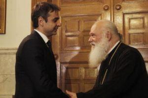 Ο Αρχιεπίσκοπος Ιερώνυμος ορκίζει σήμερα το  νέο Πρωθυπουργό  Κ. Μητσοτάκη με θρησκευτικό όρκο και την Τρίτη τη νέα Κυβέρνηση.