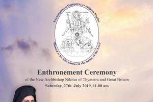 Όλα έτοιμα για την ενθρόνιση του νέου Αρχιεπισκόπου Θυατείρων και Μεγάλης Βρετανίας Νικήτα στο Λονδίνο