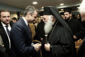 Επίσκεψη του Αρχιεπισκόπου Ιερωνύμου  σήμερα  στο Μαξίμου
