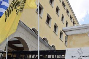 Η Εκκλησία της Ελλάδος με απόφαση της Συνόδου, καθιέρωσε μέρα «αγέννητου παιδιού»