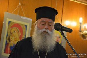 Εκπαιδευτικά σεμινάρια στα ΜΜΕ από το Πατριαρχείο Βουλγαρίας