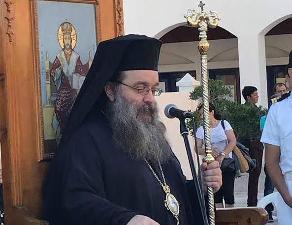 Η Ι.Μ. Χίου εόρτασε τη μνήμη του Αγίου Αποστόλου Παύλου