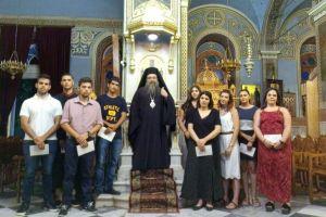 Υποτροφίες σε νέους και νέες της Χίου από την Ι. Μητρόπολη Χίου