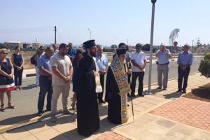 Ο Μητροπολίτης Κωνσταντίας για την ζοφερή επέτειο κατάληψης της Αμμοχώστου