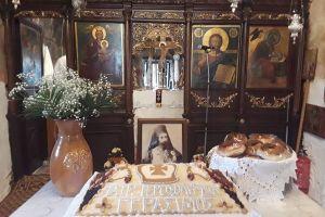 Μνημόσυνο Πατριάρχη Ἱεροσολύμων Γερασίμου (Πρωτόπαπα), του από Αντιοχείας