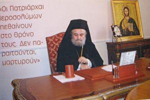 Ο δικηγόρος Αλέξης Κούγιας καταγγέλει τις εγκληματικές πράξεις εις βάρος του πρώην Πατριάρχη Ιεροσολύμων Ειρηναίου