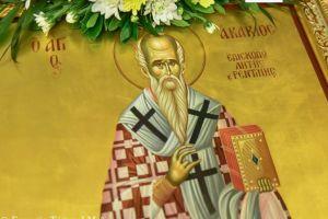 Η Εορτή του Αγίου Ακακίου, Επισκόπου Λητής και Ρεντίνης