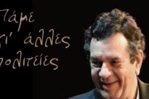 Συναυλία του Σταμάτη Σπανουδάκη στη Μητρόπολη Λαρίσης