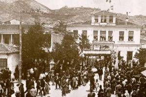 Εκδήλωση της Μητρόπολης Ξάνθης για την επέτειο της απελευθέρωσης της πόλης