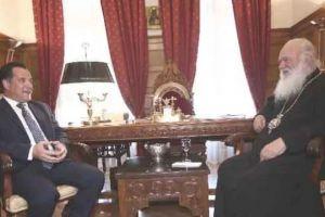 Ο Υπουργός Αδωνις Γεωργιάδης στον Αρχιεπίσκοπο