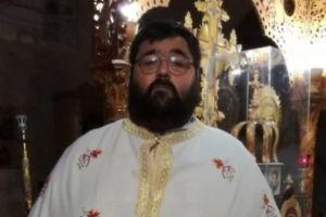 Ι.Μ.Χαλκίδος: Εκοιμήθη ο π.Γεώργιος Καλαφάτης