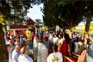 Πανηγυρικός  Αρχιερατικός  Εσπερινός επί τη εορτή της Μνήμης των Επτά Παίδων  Μακκαβαίων, της μητρός αυτών Σολομονής και του διδασκάλου αυτών Ελεαζάρου στη Μητρόπολη Λαγκαδά