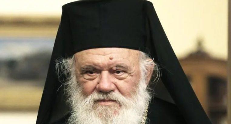 """""""Διπλωματικό συγγνώμη """" Ιερωνύμου από τον Πατριάρχη Θεόφιλο"""