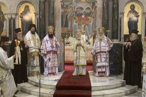 Ονομαστήρια Αρχιεπισκόπου Κρήτης Ειρηναίου