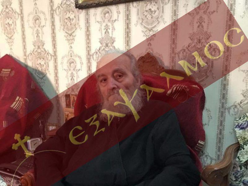 Αποκλειστικές Πληροφορίες – Ο Πατριάρχης πρώην Ιεροσολύμων Ειρηναίος έρχεται Πέμπτη βράδυ Αθήνα