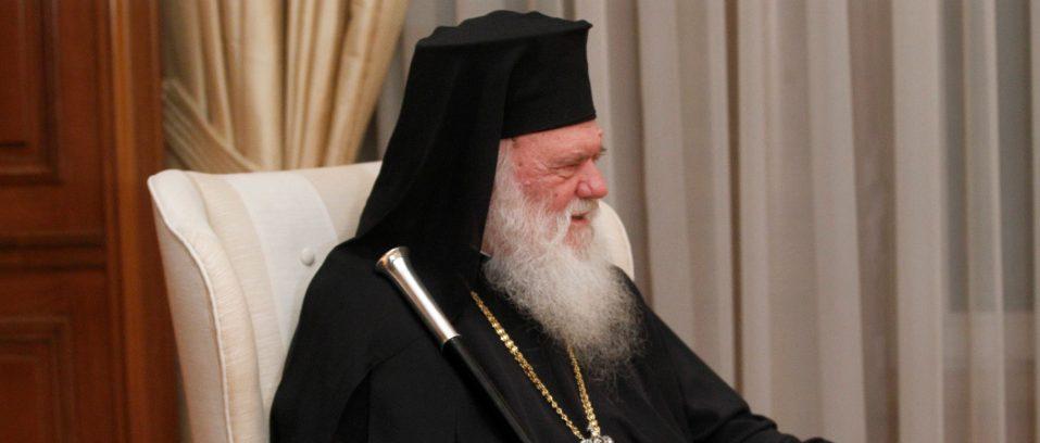 Επίτιμος Δημότης Ύδρας αναγορεύτηκε ο Αρχιεπίσκοπος Ιερώνυμος